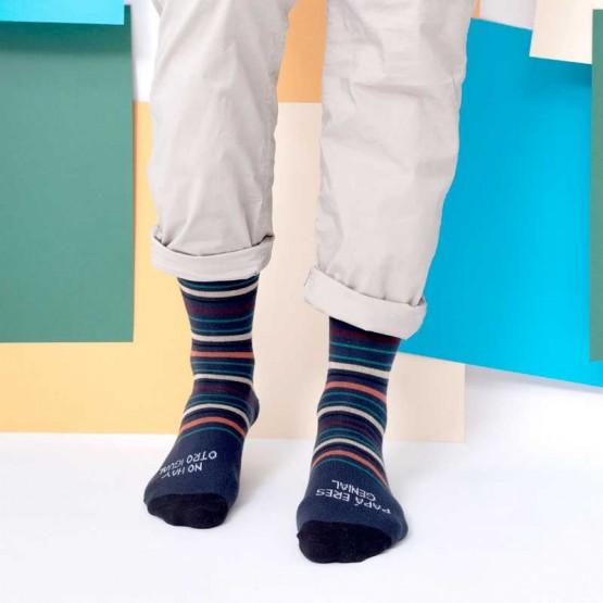 calcetines papá mensaje